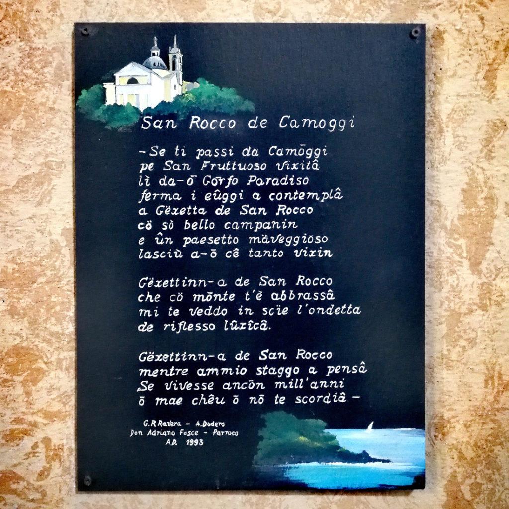 poesia in dialetto chiesa di San Rocco